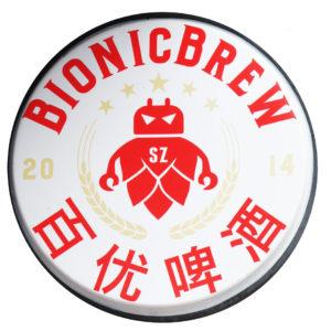 BionicBrew logo